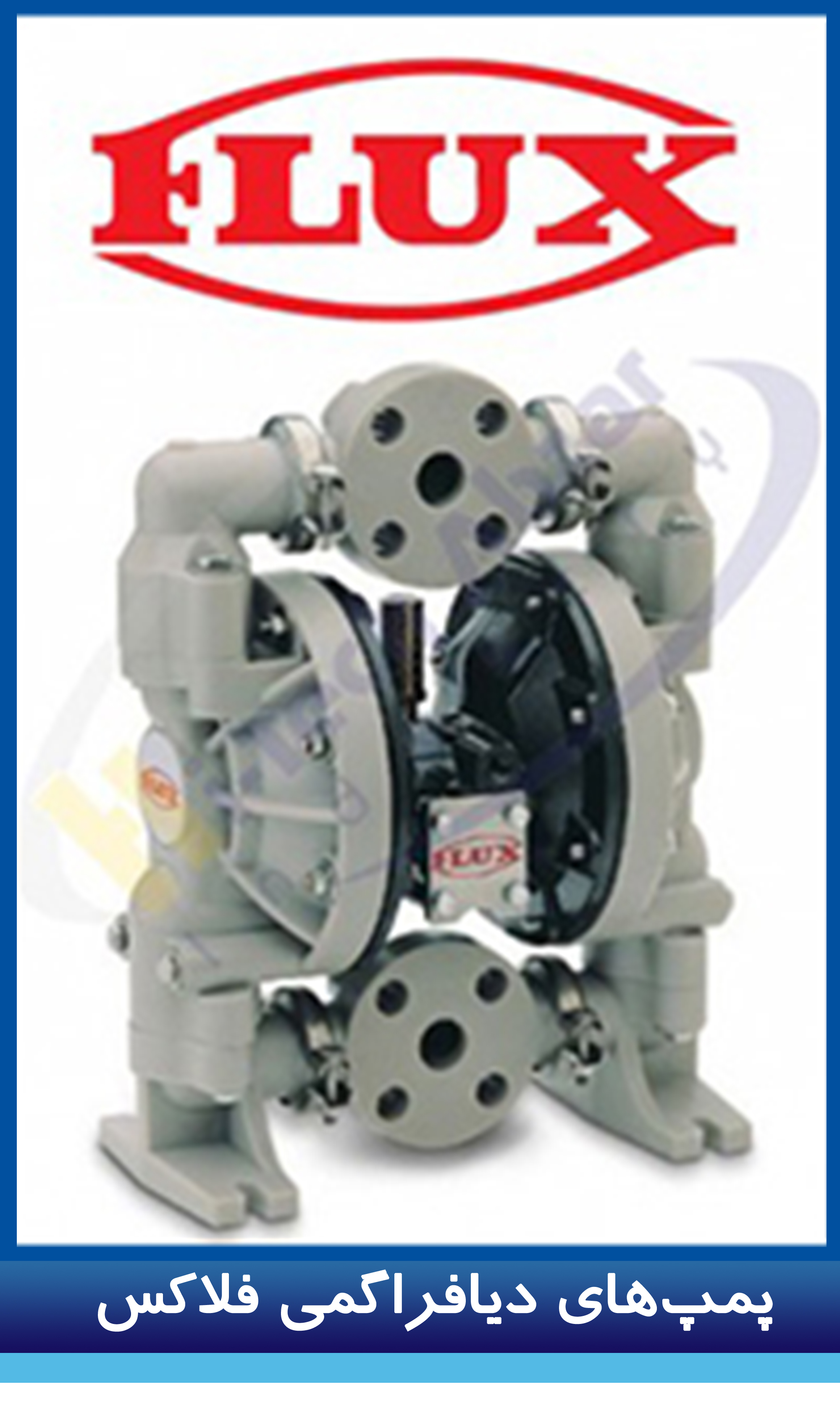 flux_diaphragm_pump_400_01