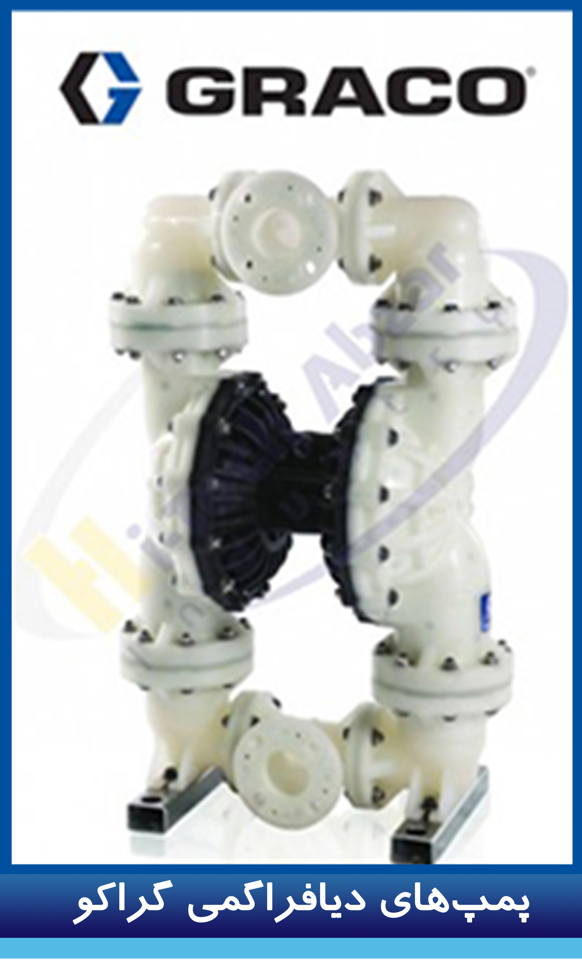 graco_diaphragm_pump_400