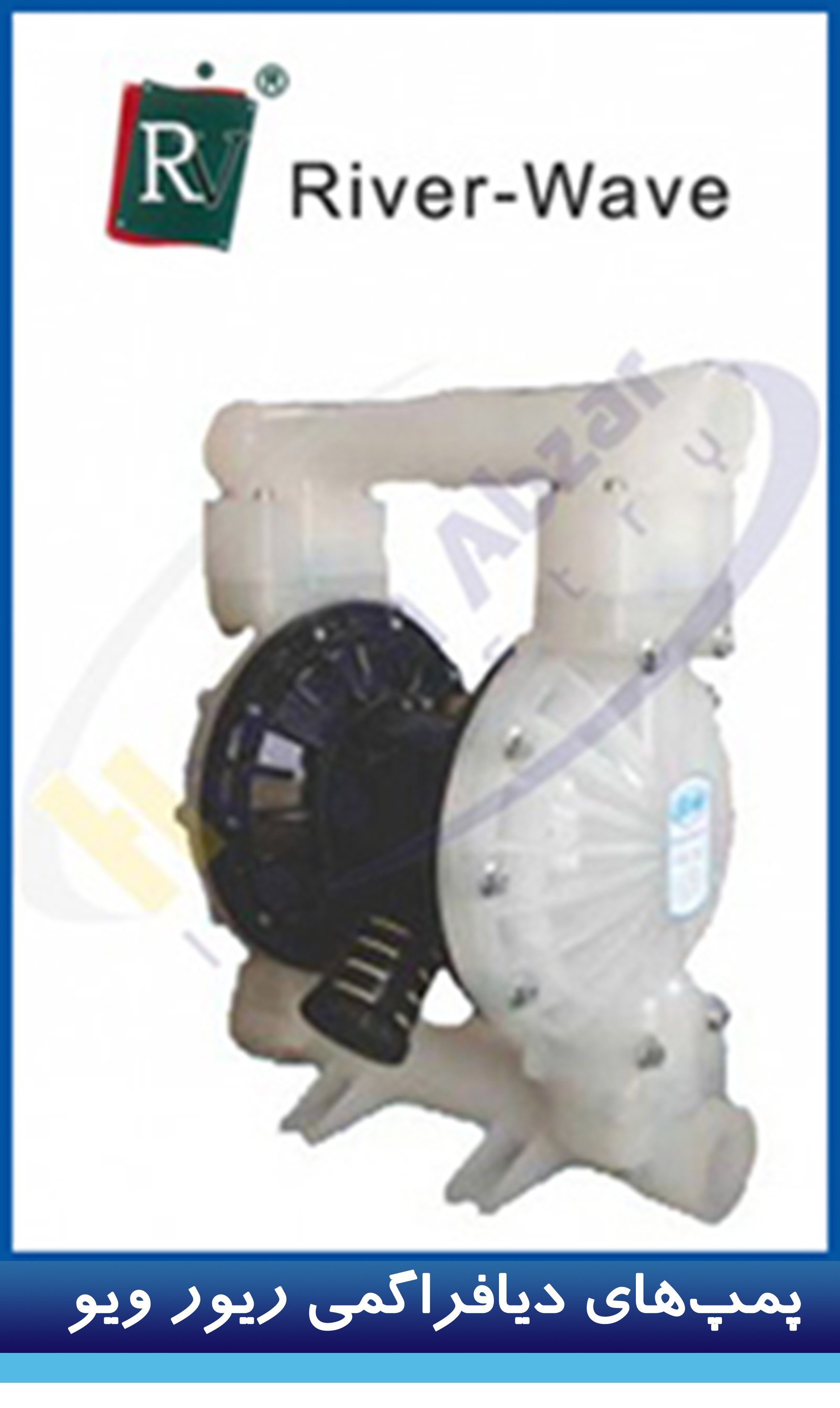 riverwave_diaphragm_pump_400