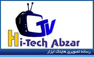 hitech_abzar-tv3