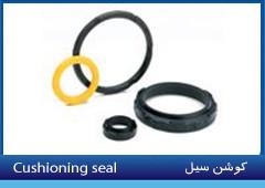 cushioning_seal_01