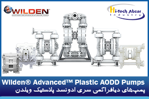 3 Advanced Plastic AODD Pumps