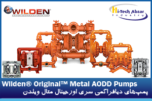 4 Original Metal AODD Pumps