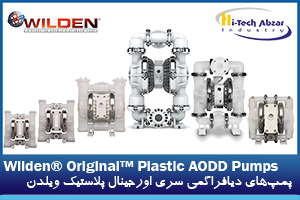 5 Original Plastic AODD Pumps