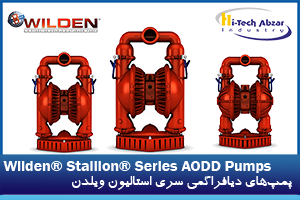 8 Stallion Series AODD Pumps
