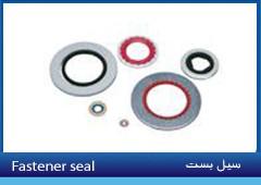 fastener_seal