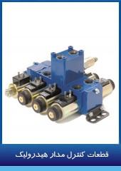 hydraulic_control_valves