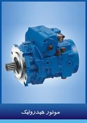 hydraulic_motor