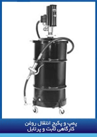 oil_pump_and_package2_01
