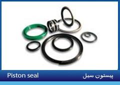 piston_seal_01