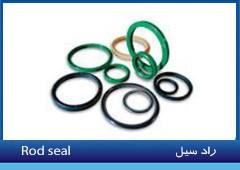rod_seal